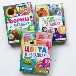Карточки с загадками для малышей издательства Клевер