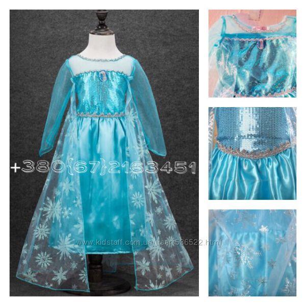 Красивенное карнавальное платье Эльзы с шлейфом из мф Холодное сердце