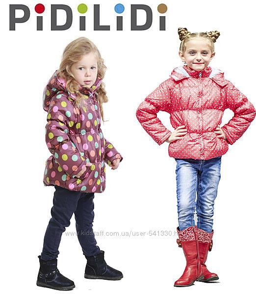 Дутые демисезонные курточки 92-128р Pidilidi