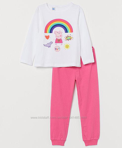 Пижама H&M.