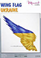 Набор для вышивания Крыло Флаг Украины