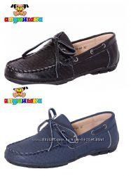 2 цвета Школьные кожаные туфли - мокасины для мальчика 32-37 р  Шалунишка