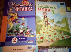 Книжки 1-2 класс