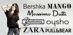 Испания Zara Mango Massimodutti под 0
