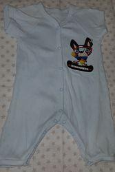 Супер костюмчики для малыша