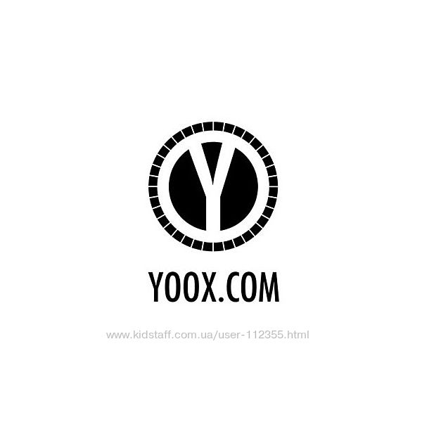 Заказы с сайта YOOX - для любителей брендов класса люкс и премиум
