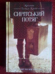 Книги українською нові та бу