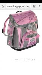 Рюкзак школьный ортопедический Hama