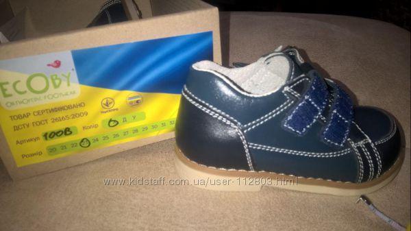 Модные туфельки ECOBY Распродажа