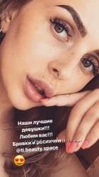 Идеальные брови Коррекция бровей, биотатуаж, хна, покраска. Киев