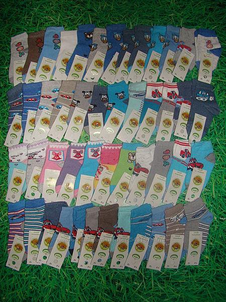 Детские носочки демисезоные