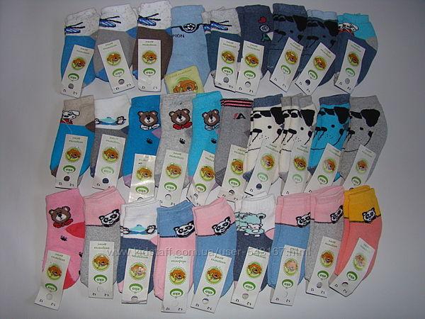 Детские носочки махровые для девочек и мальчиков