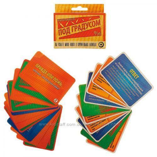 Игра интеллектуальная с карточками для веселой компании. Под градусом