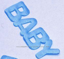 BABY,  декор тканевый Тканевая высечка для творчества  Размер 45х13мм.  Цен