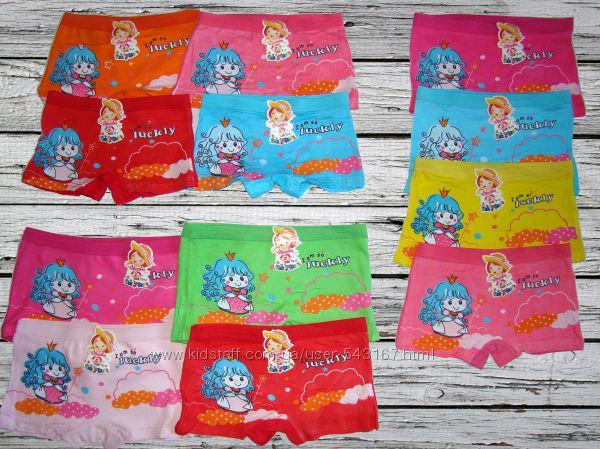 Хлопковые шортики принцесса волшебница 4-8 лет