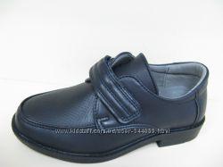 Распродажа туфли для мальчика