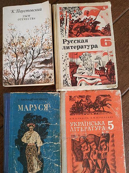 Школьникам, родителям, абитуриентам-книги украинский, рус язык и литература