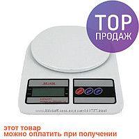 Весы кухонные электронные до 7кг Domotek МS400 батарейки Акция
