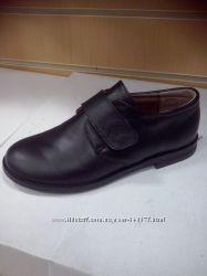 Туфли для мальчиков. Натуральная кожа.