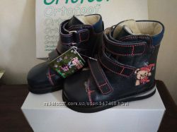 Скидки Зимние ортопедические ботинки Ортофут, модель 921