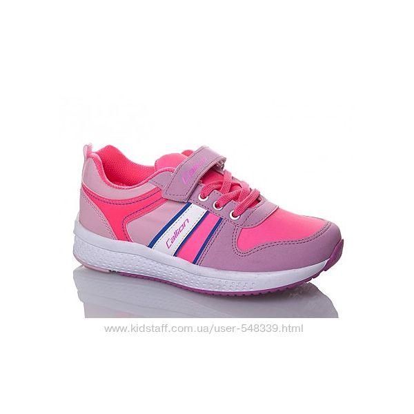 Отдам бесплатно женскую одежду Безкоштовно обувь 39-40 для девочки 4-5
