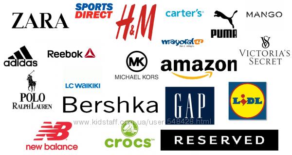 Выкупы шопинг в  США Германия Польша Англия Испания без комиссии посредник