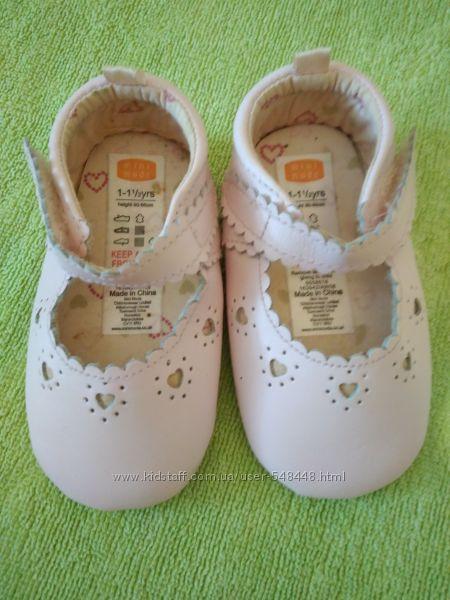 Нарядная обувка для маленьких принцесс и кроксики