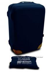 Защитные чехлы для чемоданов Coverbag неопрен 3 размера