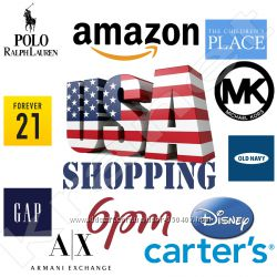 Анонсы, акции, выкуп по магазинам Америки