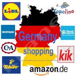 Анонсы, акции, выкуп по магазинам Германии