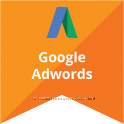 Настройка и Ведение Контекстной Рекламы Google AdWords