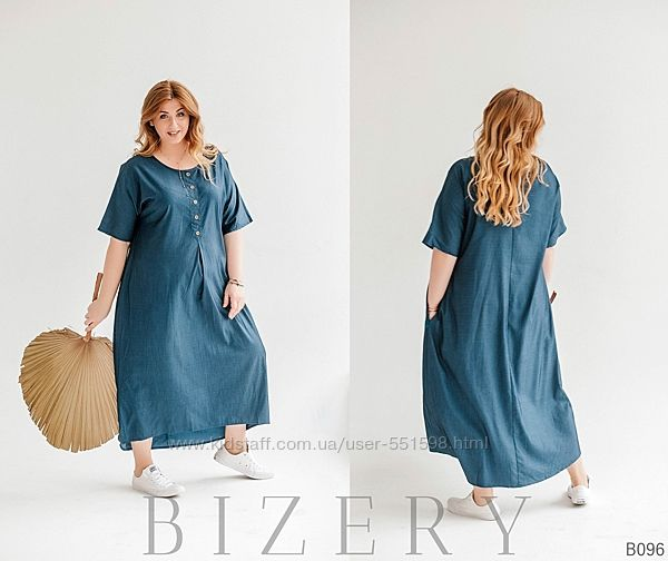 Платье макси свободного кроя из легкого джинса B095-096