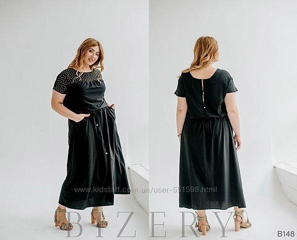 Платье макси с разрезами вдоль спинки B148-151