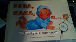 Подарю Новый Завет, детская христианскую литературу, в т. ч. детску