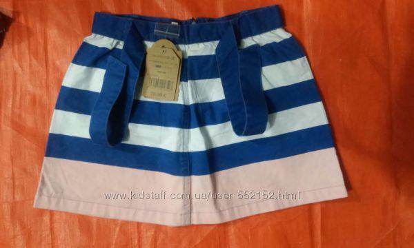 Новые полосатые коттоновые джинсовые юбки ТМ Gocco