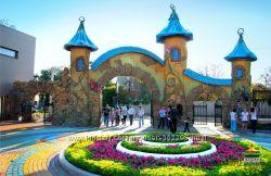 Тур в самый большой парк развлечений Украины