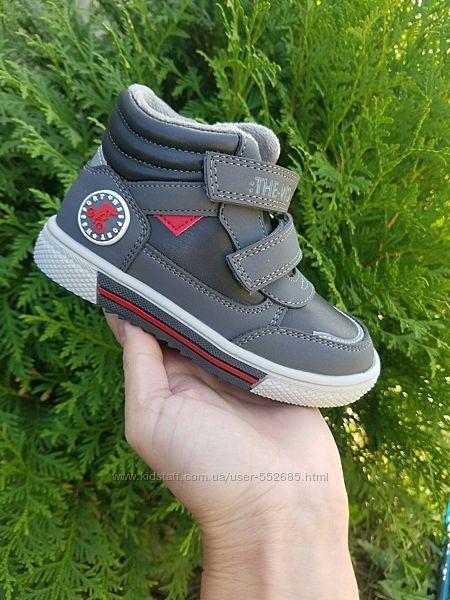 Демисезонные ботинки для мальчика Weestep 22 23 24 25 26