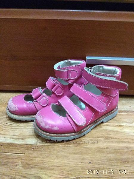 Туфли ортопедические натуральная кожа.