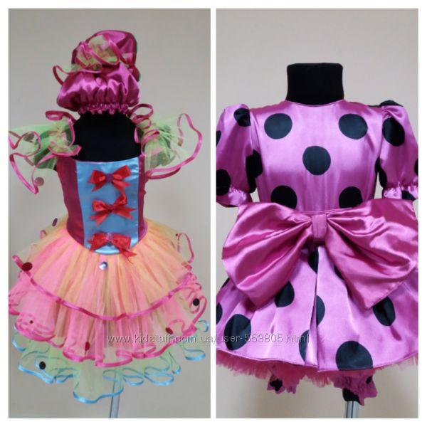 продажа костюм конфетки, хлопушки, куклы