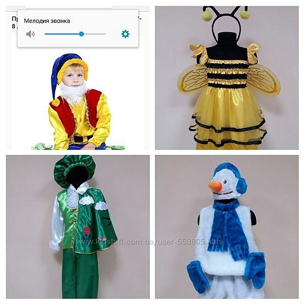 карнавальные костюмы разные оптом и в розницу, 200 штук