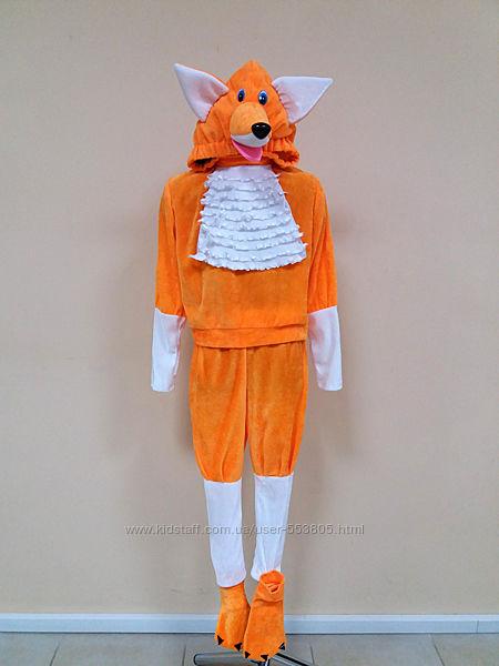 продажа костюм лис, лисенок, 110-116см
