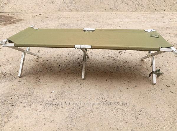 Раскладушка походная кровать оригинал НАТО