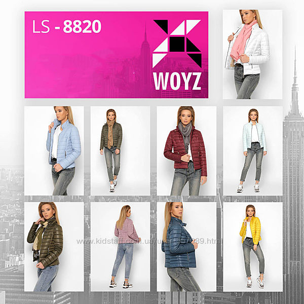 Модная легкая комфортная Куртка женская демисезонная 8820 X-Woyz Рры 42-48