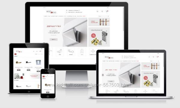 Создание интернет-магазинов. Техническая поддержка