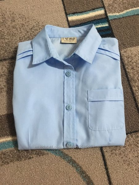 Рубашка школьная на 8 лет