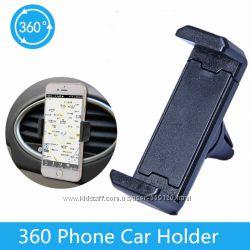 Держатель на воздуховод для телефона в машину