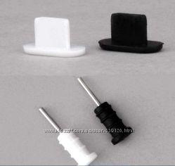 Заглушки для телефона на разъемы наушники и зарядное