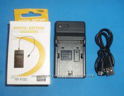 Зарядное устройство для Sony NP-F550 F570 F770 F960