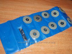 Dremel набор пил кругов алмазных 10 шт 25mm  2 вала круги отрезные  с де