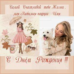 Визитка, открытка, сертификат на любом языке. Фотошоп. услуга по созданию.